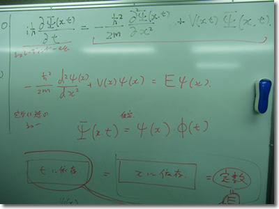 physics3.jpg