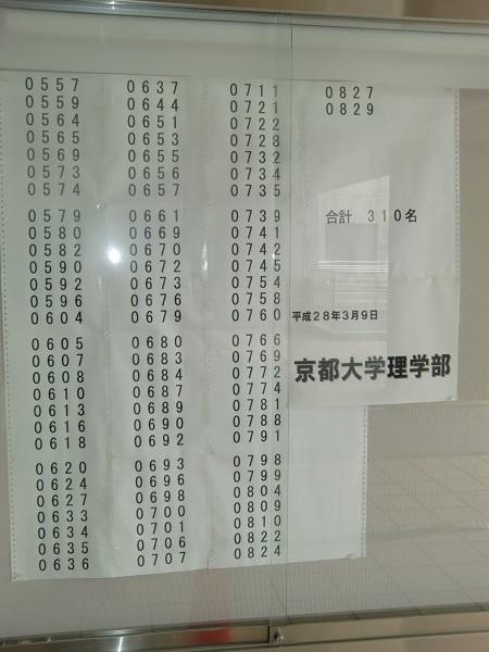 理4.JPG