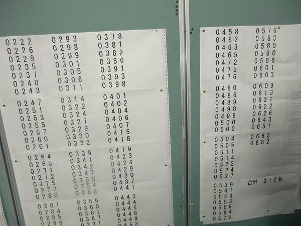 2017文学部その2.jpg
