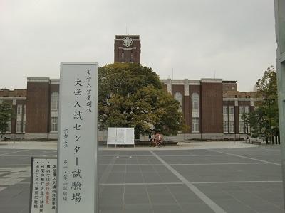 2014年センター試験日京大時計台