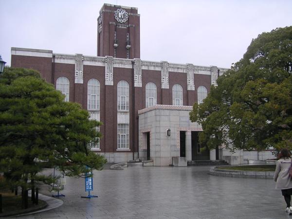 kyotou1.jpg