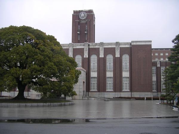 kyotou3.jpg