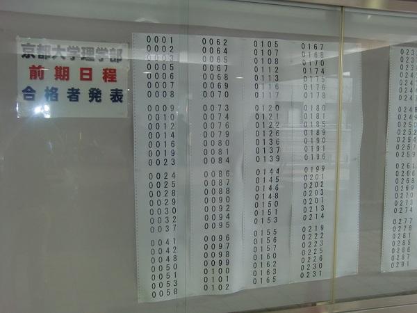 2017理学部その1.jpg