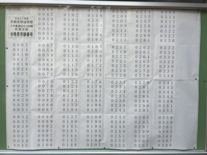 2015hh1.jpg
