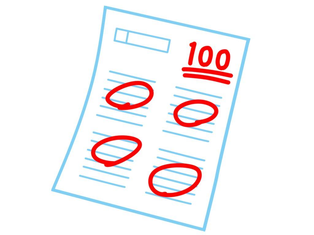 中間・期末テスト、模擬試験