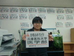 京都大学経済学部合格